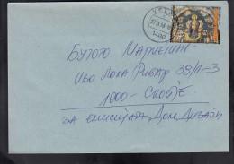 MACEDONIA, 2003, MICHEL 301, CHRISTMAS, RELIGION, OHRID, ART, ICONS OHRID - Mazedonien