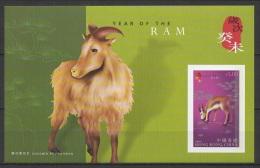 Hong Kong (2003) - Block IMPERF. -  /  Chevre - Ram - Chinese New Year - Chinees Nieuwjaar
