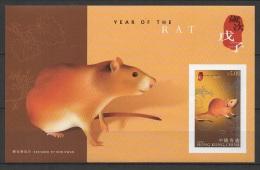 Hong Kong (2008) - Block IMPERF. -  /  Sourise - Rat - Chinese New Year - Chinees Nieuwjaar