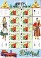 PIA - JERSEY - 2006 :  EUROPA In   Minifogli  - (Yv 1269-70 X 10) - 2006