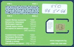 KYRGYZSTAN GSM (SIM) MEGACOM GREEN CHIP CARD MINT UNUSED - Kyrgyzstan