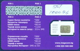 KYRGYZSTAN GSM (SIM) MEGACOM VIOLET CHIP CARD MINT UNUSED - Kyrgyzstan