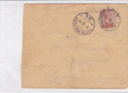 CARD  BUSTA  POSTA MILITARE 24  3.8.17  849° COMPAGNIA MITRAGLIATRICI FIAT BOLLO TIPO A CENT.20    --V-2-0882-24307-308 - Weltkrieg 1914-18