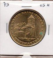 Monnaie De Paris : Eglise Saint-Pierre - 2005 - Monnaie De Paris