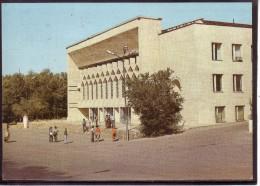 Aktiubinsk Drama Treatre On 1985 USSR Stamped Unused Postcard #1883 - Russie