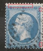Variété FILETS Nord Et Est Sur Napoléon Dentélé. - 1862 Napoleon III