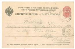 STORIA POSTALE 66 CARTOLINA POSTALE RUSSIA VIAGGIATA FEBBRAIO 1897 VERSO LIEGI CONDIZIONI BUONE - Briefe U. Dokumente