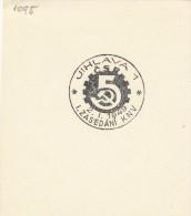 J4689 - Czechoslovakia (1949) Jihlava 1: I. Session Of Regional National Committee (new Provincial Organization) - Geographie