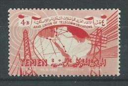 150022740  YEMEN  YVERT    Nº  80  **/MNH - Yemen
