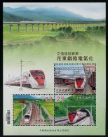TAIWAN 2014 - Transports, Trains Rapides De Taiwan - BF  Neuf // Mnh - 1945-... République De Chine