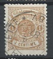 1880 USED Luxemburg, Luxembourg - 1859-1880 Wapenschild