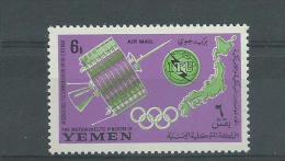 150022765  YEMEN  YVERT    AEREO  Nº  52  **/MNH - Yemen