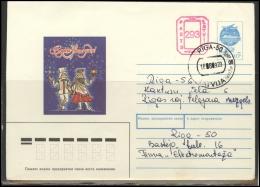 LATVIA Brief Cover Postal History LV 116 Provisional Overprint - Lettonie