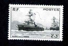 F-6850  France 1946  Yvert #752 **  Offers Welcome! - France