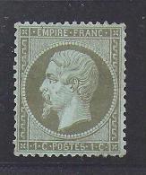 Napoléon  N° 19 *   - Cote :  240 € - 1862 Napoleon III