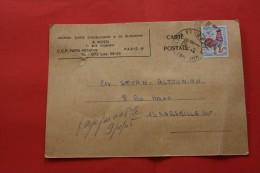 ARMENIA > CARTE POSTALE LETTRE DDE PARIS VIII RUE DE LA BOETIE TIMBRE COQ DECARIS  POUR ALTOUNIAN  MARSEILLE 1965 - Marcofilia (sobres)