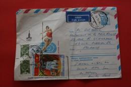 ARMENIA >ENTIER POSTAUX LETTRE PAR AVION  ->DE EREVAN YEREVAN  RUSSIE URSS /USSR PR ARMENIEN à MARSEILLE - Armenia