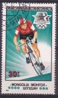 MONGOLIA 1984 CYCLING - Wielrennen