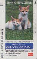 Télécarte Ancienne Japon / 110-011 - CHAT CHATS - CAT CATS Japan Front Bar Phonecard / A 1 - KATZE Balken TK - 2457 - Gatos
