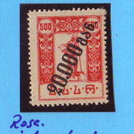 Georgia - Issue Of 1922 Handstamp Surcharged In Vi... - Otros - Asia
