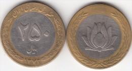 Iran 250 Rials 1993 Bimetallic Km#1262 - Used - Iran