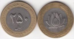 Iran 250 Rials 1995 Bimetallic Km#1262 - Used - Iran
