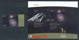 "PORTUGAL - MADEIRA Mi.Nr. 297 Block 44 EUROPA CEPT ""Astronomie "" - 2009- MNH - 2009"