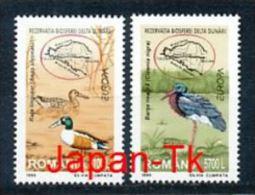 """RUMÄNIEN Mi.Nr. 5414-5415 EUROPA CEPT """"Natur- Und Nationalparks"""" - 1999- MNH - Europa-CEPT"""