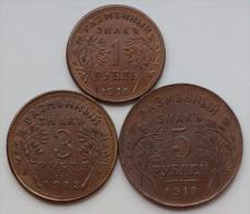 ARMAVIR 1, 3 Y 5 RUBLOS 1918 - Monedas