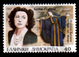Greece, 1987 Scott #1610, Traditional Theater, Katina Paxinou, Used, NH, VF - Greece