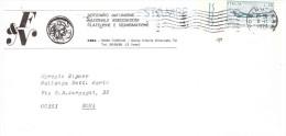 £25 GIORNATA DEL FRANCOBOLLO SU STAMPE - 6. 1946-.. Repubblica