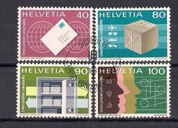 Suisse 1976 YT 453/456   Mi UPU 10/13  ° - Officials