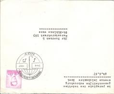 BELGIQUE  -  BELGIUM  -  1967 HUY  -  PARAPLUIE DES VEDETTES - NOTES DE MUSIQUE - Musica
