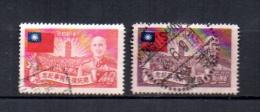 Taiwán  ( Formosa )     1952  .-   Y&T  Nº    147 - 151 - 1945-... República De China