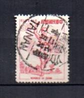Taiwán  ( Formosa )     1954  .-   Y&T  Nº    164 - 1945-... República De China