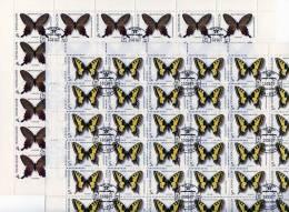 Naturschutz Schmetterlinge 1987 Sowjetunion 5678-79,4-Block+Bogen O 25€ Atrophaneuna Schwalbenschwanz Sheet USSR CCCP SU - Butterflies