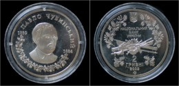 Ukraine 2 Hriwen 2009- Commemorative Coin- Chubynskyi - Ukraine