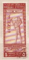 Egypt Used Stamp, One Corner Missing! - Egypt