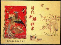2013, Artisanat De La Dynastie Qing, YT 180, Neuf **, Lot 43603 - 1945-... République De Chine
