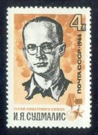 RUSSIA 1966 USSR Stamp MNH ** VF Mi 3214 SUDMALIS PARTISAN GUERILLA WW2 GUERRE SOVIET HERO LATVIA BALTIC - Guerre Mondiale (Seconde)