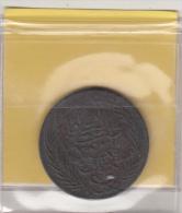 1 Kharub AH 1269 Tunisie 1853 Ottoman Empire. Sultan Abdul Mejid Eccellente Conservazione - Tunisie