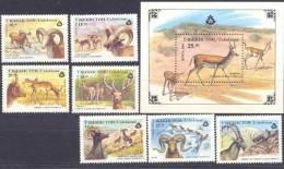 1996. Uzbekistan, Animals, Wild Goats, 7v + S/s, Mint/** - Uzbekistan