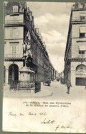 PARIS RUE DES PYRAMIDES COD.C.029 - Francia