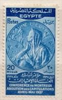 Egypt Used Stamp - Egypt