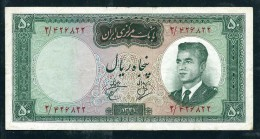Banconote PERSIA PERSE PERSIEN PERSAN PERSIAN  Iran 1962 MOHAMMAD REZA SHAH 50 RI USED - Iran