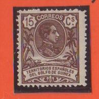 ESPAÑA -  GUINEA ESPAÑOLA -  1909 King Alfonso XIII - Blue Control Number On Back Side - Spanish Guinea