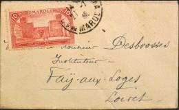 MAROC 1917 - Lettre Petit Format 102 X 62mm Datée 21.07.1917 - TBE - - Marokko (1891-1956)