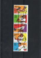 ETATS-UNIS    Bande De  5 Timbres De 32 C    1995   Y&T: 2349 à 2353      Oblitérés - Strips & Multiples