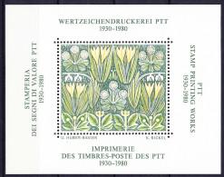 SUISSE 1980 VIGNETTE Wertzeichendruckerei PTT ** - Blocks & Sheetlets & Panes