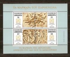 Griekenland Grèce Greece 1984 Yvertnr. Bloc 4 *** MNH Cote 10 Euro - Blocks & Kleinbögen